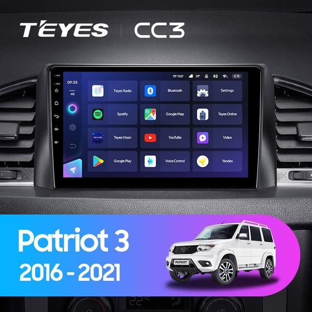 TEYES CC3 Штатная магнитола For УАЗ Патриот УАЗ-3163 рестайлинг For UAZ Patriot 3 2016 - 2021 до 8-ЯДЕР, до 6 + 128ГБ 27EQ + DSP автомагнитола 2 DIN DVD GPS android 10 мультимедиа автомобиля головное устройство 2
