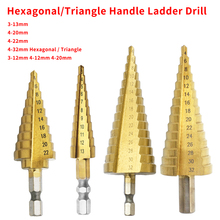 Ступенчатое сверло с титановым покрытием, сверлильные электроинструменты для металла, HSS, резец для дерева, ступенчатое конусное сверло, 3-12 мм, 4-12 мм, 4-20 мм