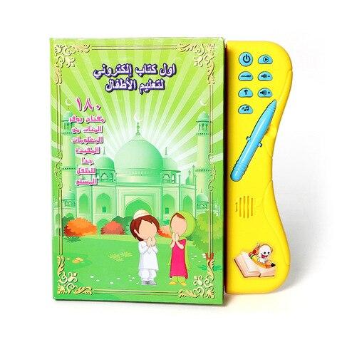 livro de leitura de lingua arabe multi functionabl aprendizagem e book para criancas musica maravilhosa