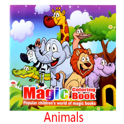 Cartoon Animal Coloring Diy Children's Puzzle Movable Magic Coloring Book School Office Supply