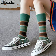 Striped Colorful Women Midi Socks Autumn Winter Cotton Sock Female Vintage Fashion