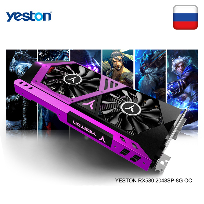 Yeston radeon rx 580 gpu 8 gb gddr5 256bit gaming desktop computador pc placas de vídeo suporte DVI-D/hdmi pci-e x16 3.0