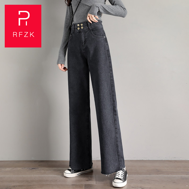 Rfzk Women's High-waisted Plush Denim Wide-leg Pants 2020 Autumn And Winter Loose Straight Was Thin And Drooping Long Pants