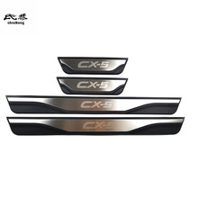 4pcs/lot ABS Stainless Steel material Door Sill pedal Scuff Plate pedal for 2012 2015 Mazda CX 5 CX5 CX 5