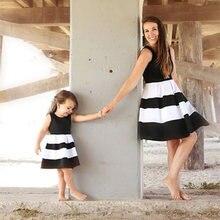 Мама и я; Семейные комплекты для мамы дочки; полосатые лоскутные
