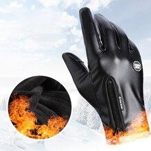 1 пара зимние теплые перчатки спортивные велосипедные флисовые перчатки полный палец Сенсорный Экран Ветрозащитный