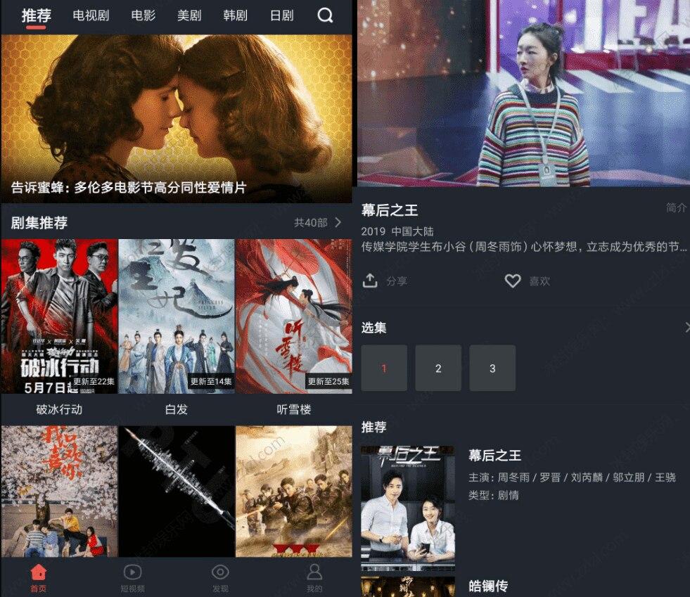 安卓大鱼影视V2.1.9 清爽无广告全平台追剧利器