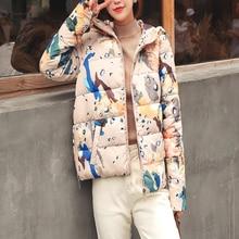 Short cotton clothing female 2019 new winter jacket casual fashion Slim collar coat