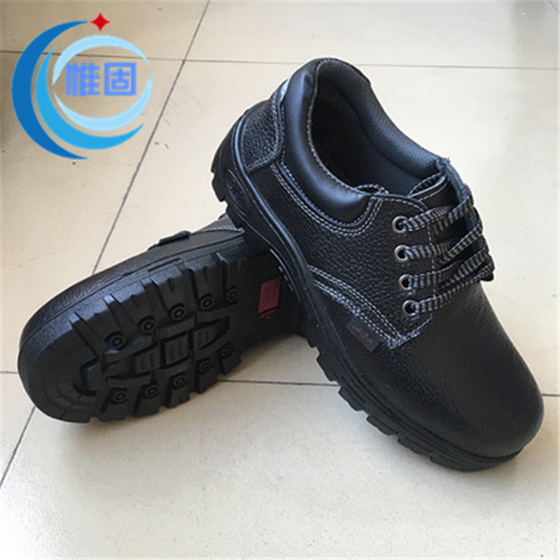 Manufacturers Wholesale Safety Shoes Anti-smashing And Anti-penetration Insulated Shoes Anti-slip Wear-Resistant Steel Top Safet