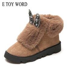 E TOY WORD snow boots Fur Shoes Female Winter Boots increased cotton shoes plus velvet Thick sole Warm Wedges Heel women boots цена в Москве и Питере