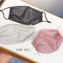 Modna ręcznie robiona maska Rhinestone sprawi że twoja maska piękne akcesoria damskie modna biżuteria wielokrotnego użytku maska dla dorosłych VL tanie tanio OPASKAS Kobiety Brak TRENDY 48898
