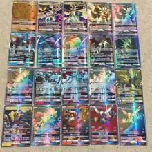 Takara tomy 200 pçs gx mega brilhando pokemon cartões jogo batalha carte cartas de negociação jogo crianças brinquedo