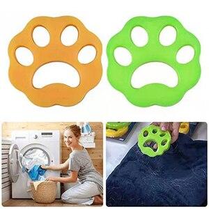 Removedor de pelo para mascotas, máquina de lavado reutilizable, herramientas de limpieza, productos, accesorios, Wasmachine Haar Verwijderaar