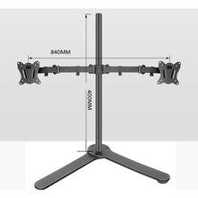 NEW 400mm K2-240 Desktop Stand Full Motion 360 Degree steel Dual Monitor Holder 10