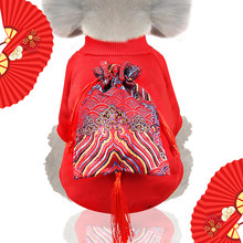 Warm Dog Cat Pet Clothes Autumn Winter Sea Water Wave Tassel Sweater Fleece Two Feet Dog Clothes Creative Print Puppy Clothes(China)