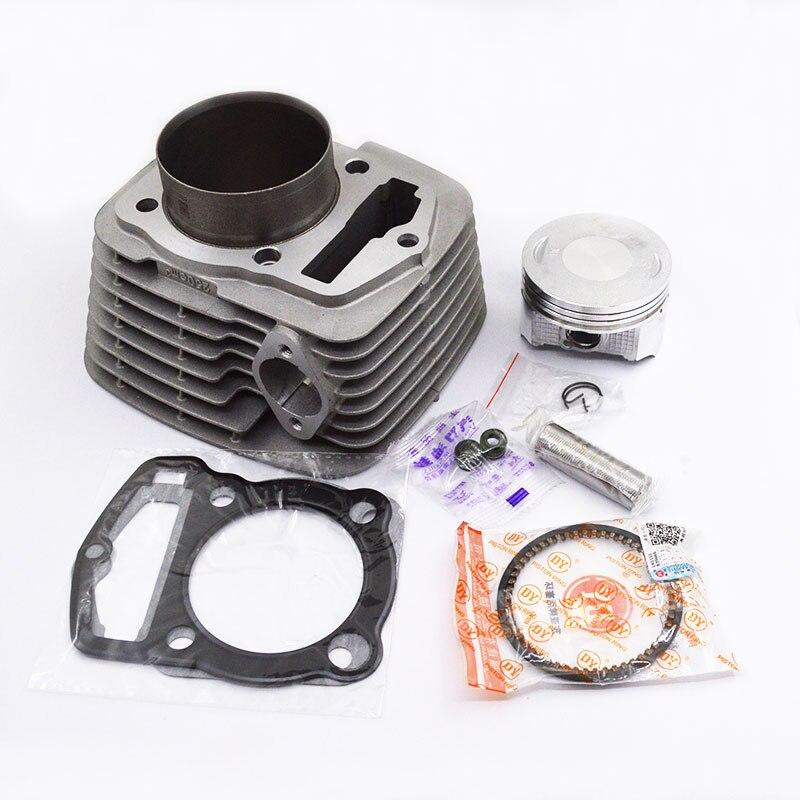 Loncin CB250 250cc Air cooled ATV Dirt Bike Starter Clutch One Way Bearing Gear