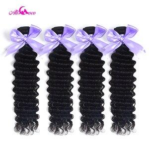 Ali Coco Brazilian Deep Wave Hair Bundles 100% Human Hair Weave 3/4 Bundles Remy Hair Bundles Extensions 8-30 Inch Natural Color