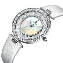Senors Новый Для женщин часы женские класса люкс Тонкий женский