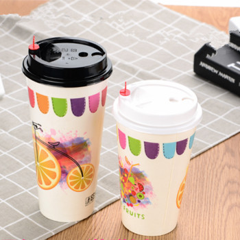 50pcs Creative fruit lemen juice cup birthday celebrate party favor beverage paper cup 500ml 700ml drink packaging cups with lid