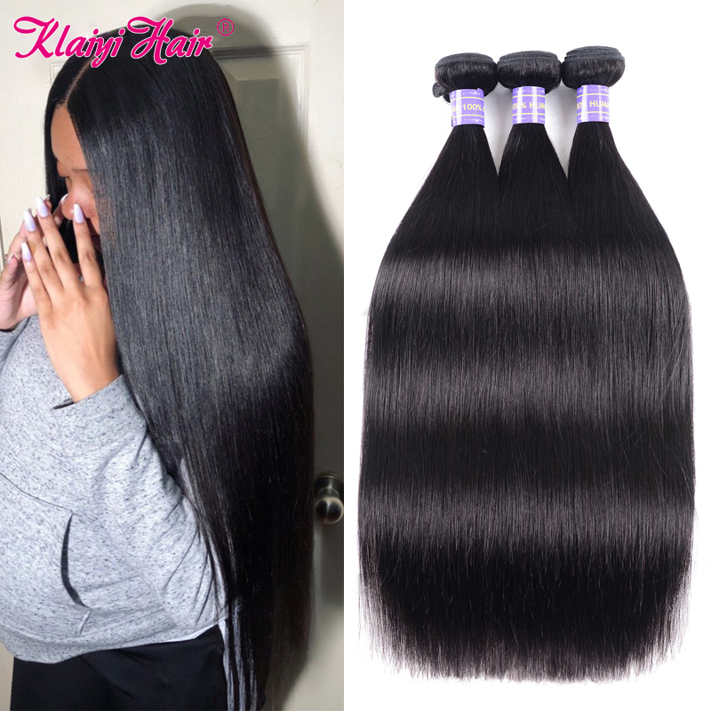 Klaiyi Hair Products Brazilian Hair Weave Bundles Straight Hair Bundles 8-26 Inch Dark Black Color 100% Human Remy Hair Weft