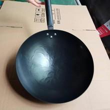 Многофункциональный Wok старомодный полностью ручной Кованый Wok антипригарный горшок не выбирайте плиту бытовой медицинский камень Wok Whol