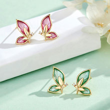 Vintage Fairy Tale Crystal Butterfly Stud Earrings for Women Cute Gold Color Oil Statement Party Wedding Bridal Jewelry
