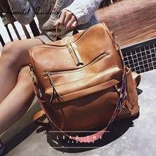Ретро Большой Вместительный рюкзак женский pu кожаный ранец