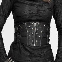Ремень женский кожаный с заклепками Модный Корсет украшением