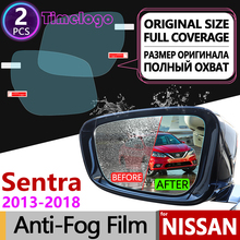 For Nissan Sentra 2013~2019 B17 Full Cover Anti Fog Film Rearview Mirror Anti-Fog Films Car Accessories 2014 2015 2016 2017 2018