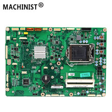 Asli UNTUK Lenovo AIO ThinkCentre IQ57 M70Z M90Z M92Z M9000Z Laptop Motherboard LGA 1156 DDR3 03T6428 DA0QU8MB6G0(China)
