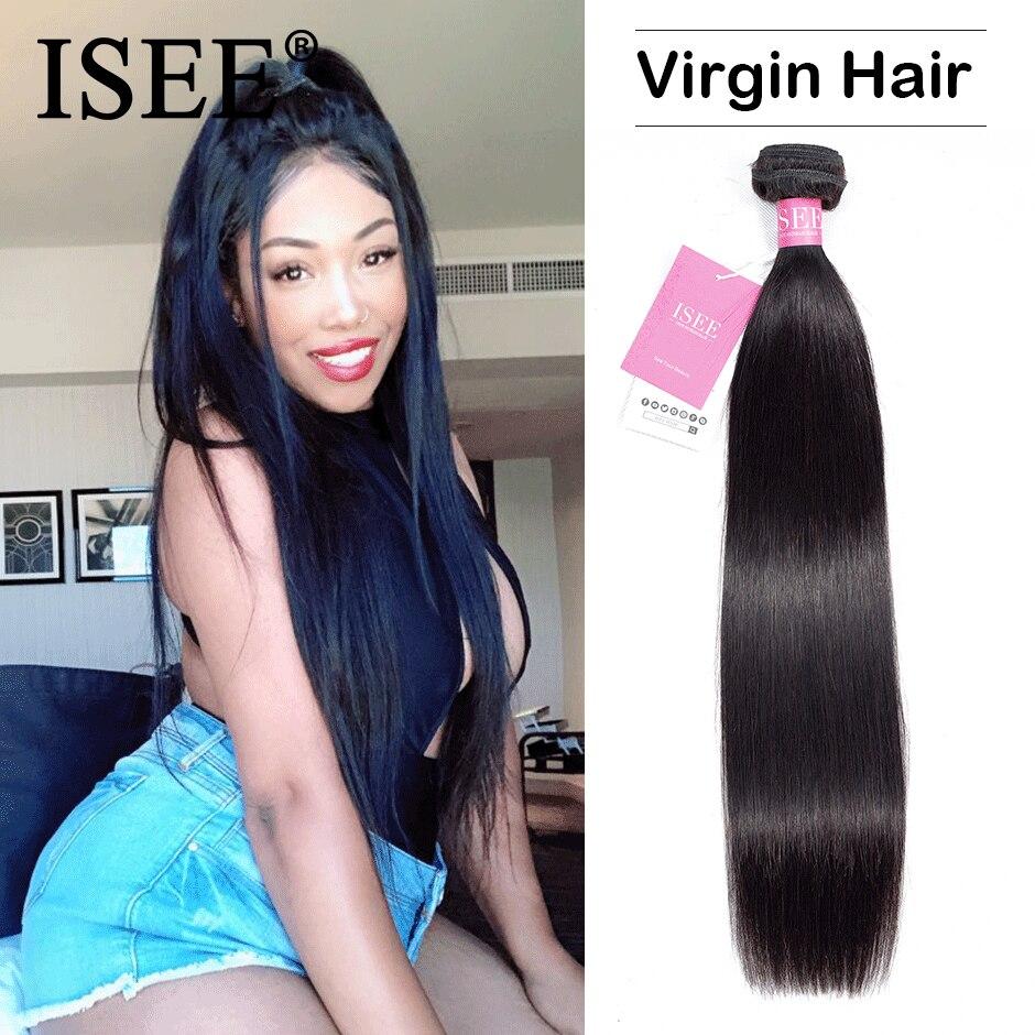 Extensiones de Cabello recto brasileño 100% extensión de cabello humano virgen sin procesar 10-36 pulgadas puede comprar 1/3/4 mechones Isee Hair