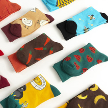 Unisex Socks Women Men Funny Cute Cartoon Egg Bees Printing Happy Korean Style Harajuku Midi Woman Sock