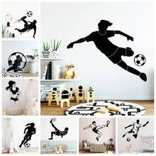 Мультяшный стиль футболист Наклейка на стену для детей Детская
