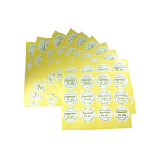 120pcs/pack White Round Especially For You Seal Sticker Baking DIY Package
