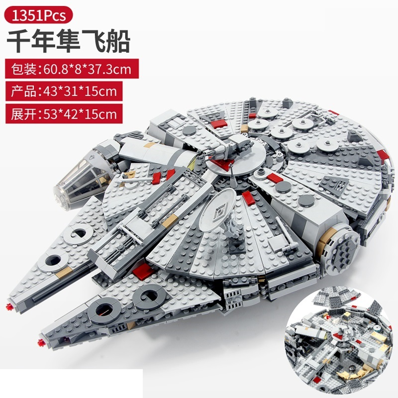 1351Pcs Set Famous Star Movie Building Blocks Spaceship Offset With 6Pcs Figures For Children Education Toys Gift Free Shipping