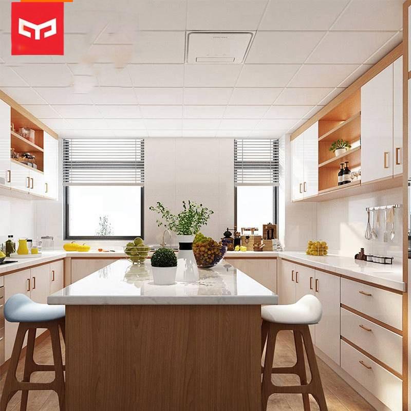 Yeelight Smart Cooler App télécommande avec panel de lumière de plafond à LED 1800lm réglage continu pour la cuisine à domicile