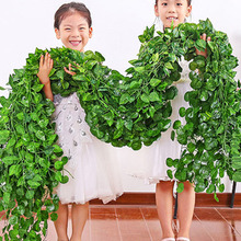 Искусственные растения 200 см, зеленые листья плюща, лоза для домашнего свадебного декора, оптовая продажа, подвесная гирлянда «сделай сам», ...