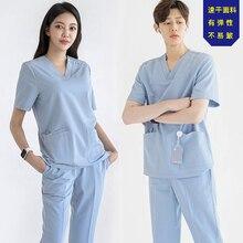 Plastic surgery hospital nurses wear two sets of female Korean version surgical clothing pet uniforms