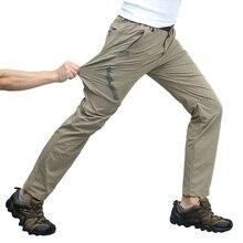 プラスサイズ 8XL 屋外ハイキングパンツ男性夏カーキトレッキングスポーツズボンメンズサイクリング/釣り/旅行防水パンツ AM012