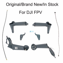 Genuine DJI FPV Arm Part - Left/Right Front/Rear Arm Shell Landing Gear / Antenna Board Back Arms Spare Parts for Replacement