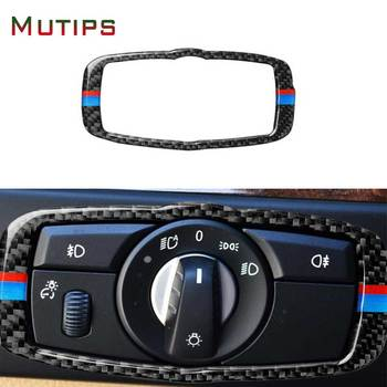 Mutips Car Headlight Switch Button Carbon Fiber Frame Protective Cover Accessories Interior For BMW 5 series E60 X5 E70 X6 E71 image