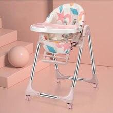 Детский обеденный стул детский стол новый Многофункциональный