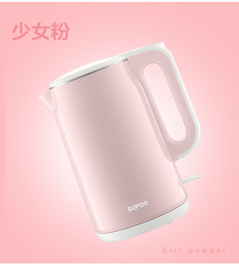 1.7L Electric Kettle Household Open Portable Kettle Stainless Steel Insulation Large Capacity Tea Making Automatic Power Off 12