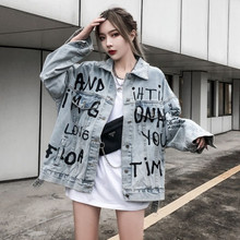 2020 Losse Brief Borduren Vrouwen Denim Jasje Harajuku Grote Size Denim Coat Single-Breasted Turn Down Kraag Vrouwelijke Jas(China)
