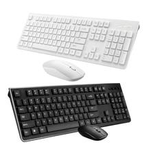 Wireless Keyboard And Mouse Ergonomic Mice Keyboard Mouse Set W8ED