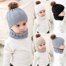 Новинка года, детский зимний комплект из шапки и шарфа, однотонные вязаные шапки для мальчиков и девочек, осенне-зимний теплый шарф, модная шапка с помпонами