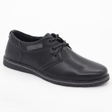 Brand New Children's Pu Leather Boys Shoes Spring & Autumn Black Flat Kids