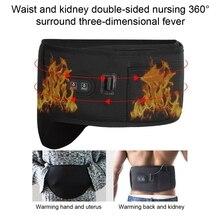 Ultra Thin Electric Heating Vibration Abdomen Waist Support Warm Warm Palace Relieve Fatigue Slimming Massage Brace Belt US Plug