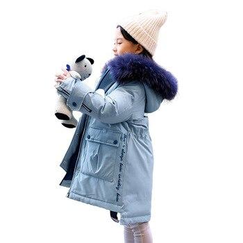 Children's down jacket girls in the long coat in the big children's new winter white duck down children's down jacket