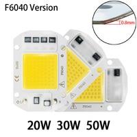 100pcs LED Matrix 20W 30W 50W Diode Array High Power Smart IC Chip Light For Searchlight matrix Outdoor Spotlight Floodlight